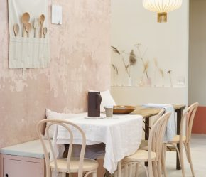 ariadne at home woonbeurs 2019